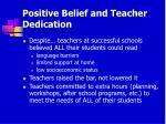 positive belief and teacher dedication