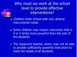 why must we work at the school level to provide effective interventions