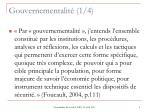 gouvernementalit 1 4
