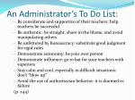 an administrator s to do list