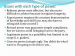 issues with each type of power