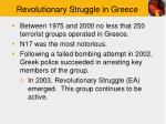 revolutionary struggle in greece