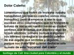 santiago de cali una ciudad para colombia y el mundo