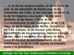 santiago de cali una ciudad para colombia y el mundo11