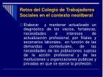 retos del colegio de trabajadores sociales en el contexto neoliberal19