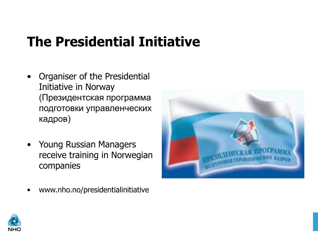 The Presidential Initiative