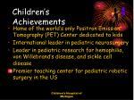 children s achievements