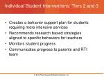 individual student interventions tiers 2 and 3