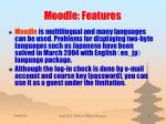 moodle features11