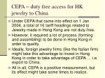 cepa duty free access for hk jewelry to china
