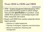 from oem to odm and obm