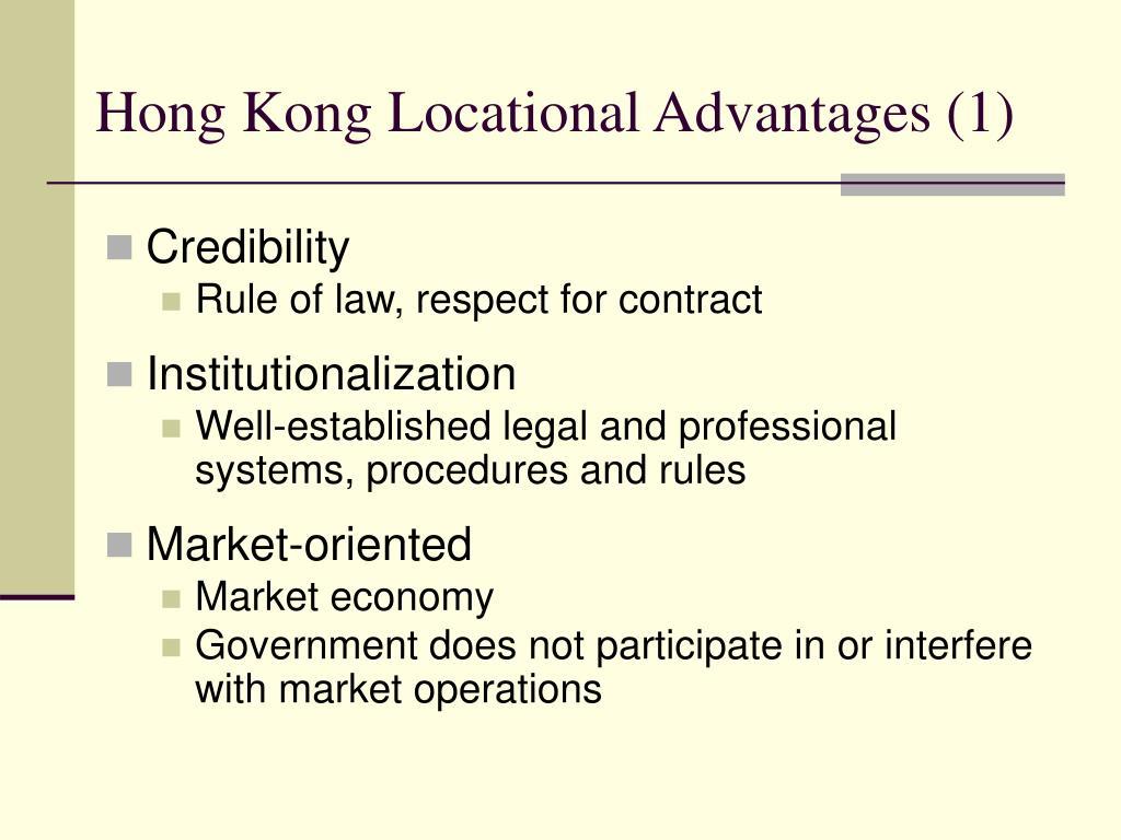 Hong Kong Locational Advantages (1)