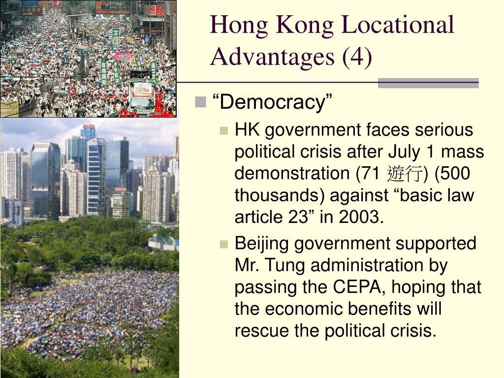 Hong Kong Locational Advantages (4)