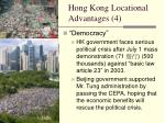 hong kong locational advantages 4