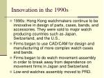 innovation in the 1990s