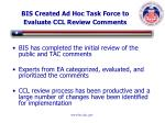 bis created ad hoc task force to evaluate ccl review comments