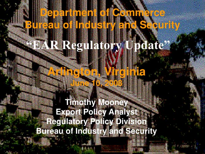 Department of commerce bureau of industry and security