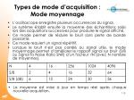 types de mode d acquisition mode moyennage