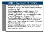 i dd 2 freedom of choice