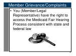 member grievance complaints