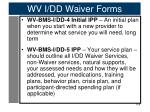 wv i dd waiver forms2