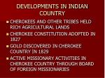 developments in indian country