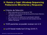 h ram n y cajal ultradeep sequencing poblaciones minoritarias y respuesta