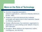 more on the role of technology
