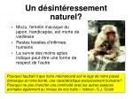 un d sint ressement naturel