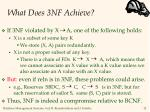 what does 3nf achieve