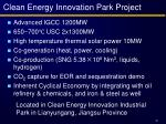 clean energy innovation park project