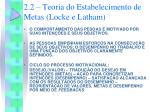 2 2 teoria do estabelecimento de metas locke e latham