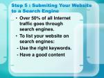 step 5 submiting your website to a search engine