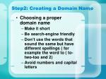 step2 creating a domain name