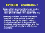501 c 3 charitable