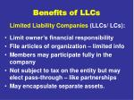benefits of llcs