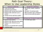 path goal theory when to use leadership styles