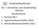 studienkolleg m nster3