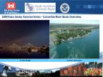 2009 dam sector exercise series columbia river basin overview