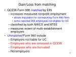gain loss from matching