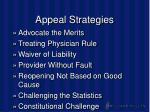 appeal strategies