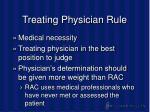 treating physician rule
