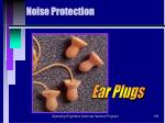 noise protection154