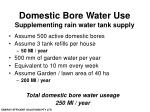 domestic bore water use supplementing rain water tank supply