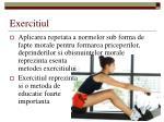 exercitiul