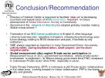 conclusion recommendation