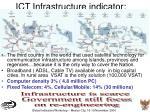 ict infrastructure indicator