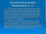 practices board staff relationship p 1333