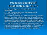 practices board staff relationship pp 12 13