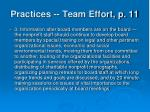 practices team effort p 1123